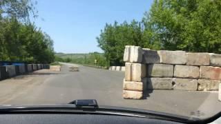 блок пост  города Артемовска (красное)