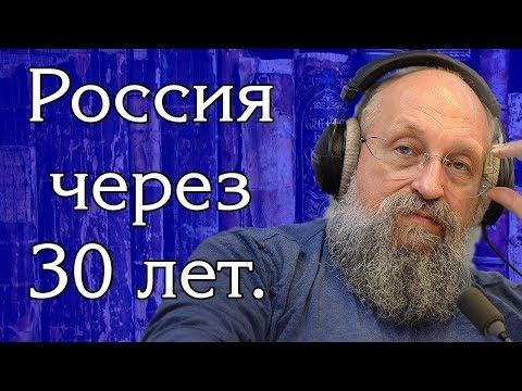 Анатолий Вассерман 2018