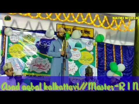 Tajushriya confarance Kajora Sarso dangal 😍 Aaad iqbal kalkattavi Beautiful kalam beautiful andaz💞