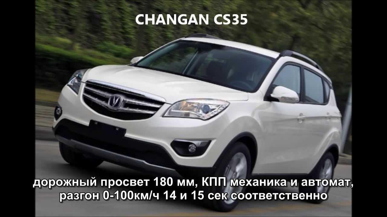 18 июл 2017. Китайские марки автомобилей lifan, chery, haval, geely набирают популярность в новосибирске.