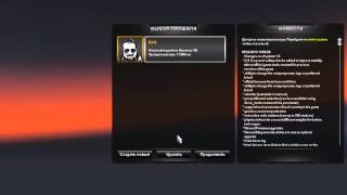 код для активации euro truck simulator 2