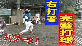 【右打者ホームラン】打球が潰れた!レモンで超飛距離!★ライパチ thumbnail