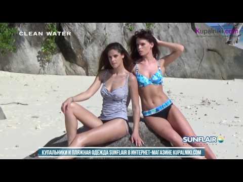 Sunflair: купальники и пляжная одежда в интернет-магазине Kupalniki.com