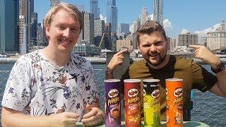 Спорим не пробовал / Дикие вкусы чипсов Pringles из Америки
