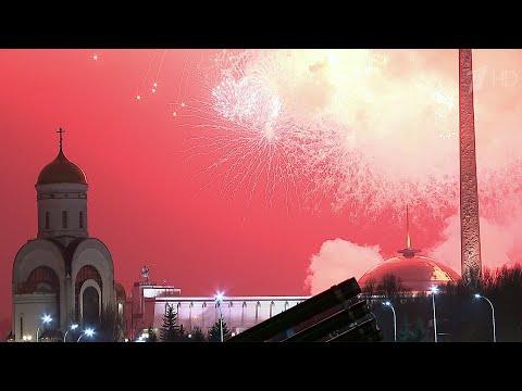 В Москве прогремел салют в честь 75-летия со дня освобождения советскими войсками Будапешта.