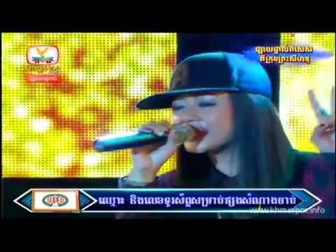 download Ouk Sokun Kanha - Cambodia Beach Concert1 - Aok Sokun Kanha New Songs 2014