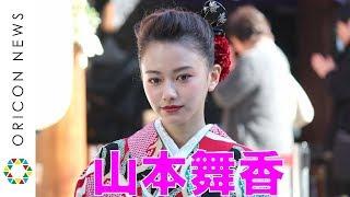 チャンネル登録:https://goo.gl/U4Waal 【関連動画】 山本舞香『桜ノ雨...