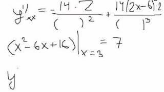 ЕГЭ математика  В11. Наименьшее значение .Видео урок.