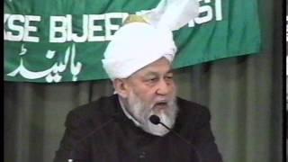 Jalsa Salana Holland 1997 - Address by Hazrat Mirza Tahir Ahmad (rh)