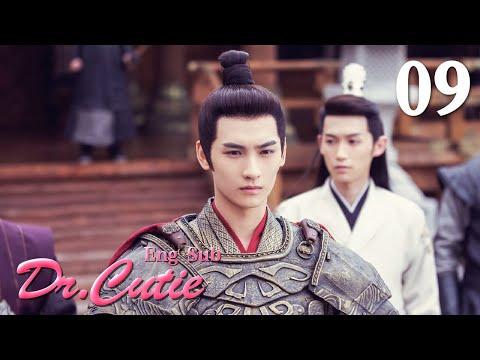 [ENG SUB]Dr. Cutie 09 (Sun Qian, Huang Junjie)(2020)