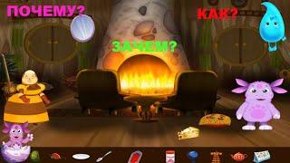 Лунтик Хочу знать все. Часть 7. Лунтик помогает Бабе Капе. Мультик- игра для детей.