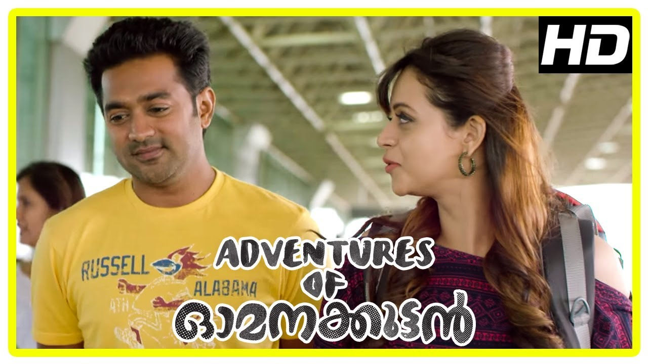 adventures of omanakuttan full movie watch online free