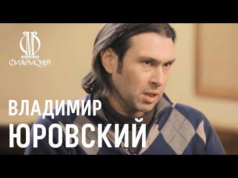 Интервью с Владимиром Юровским // Interview with Vladimir Jurowski (with subs)