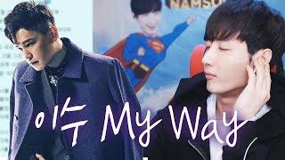 레전드가 나타났다ㄷㄷ 이수 My Way :: cover song