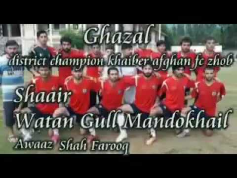 Khyber Afghan football club zhob