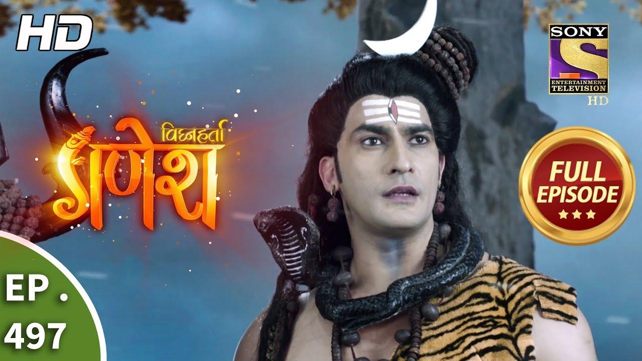 Download Vighnaharta Ganesh - Ep 497 - Full Episode - 17th July, 2019
