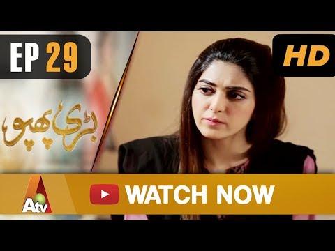 Bari Phupho - Episode 29 - ATV