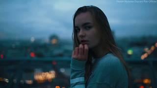 Dramma & Леша Свик – Ангелы и Демоны (2018)(Новая Музыка-Лирика Рэп Official)
