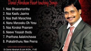 Daniel Abraham Melody Songs Collection | Great Telugu Christian Songs Jukebox | Amazing songs