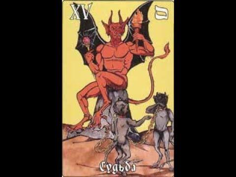 вашей судьбе дьявол кроется в деталях, когда вы создаете ее сами