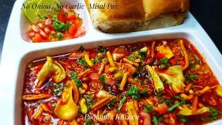 No Onion No Garlic Misal Pav - Maharashtrian dish - Kolhapuri style misal pav without onion & garlic