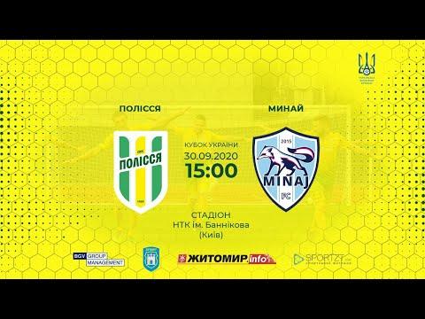 Житомир.info | Новости Житомира: