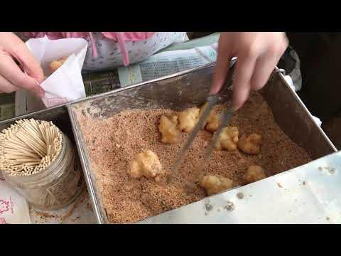 糯米炸佐花生粉-彰化街頭美食 / Fried Glutinous Rice-Chang Hua Street Food