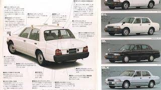 1993.7.Nissan Crewクルーtaxiタクシー日産カタログ
