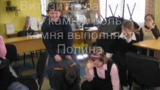 Фильм Викторина в 5 классе по поэме Руслан и Людмила