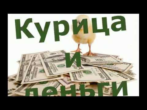 Как фрилансеру сделать деньги разработать фриланс