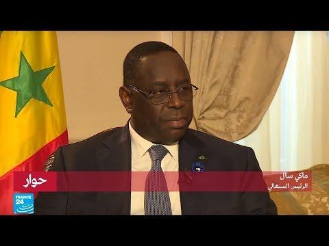 رئيس السنغال ماكي سال: آراء الحقوقيين في المعارضة مسيسة ولا قيمة لها  - نشر قبل 2 ساعة