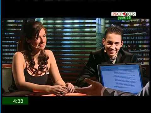 школа покера лесного онлайн