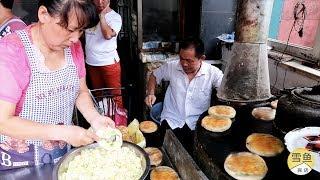 【雪鱼探店China food travel】山东潍坊最出名的肉火烧,2个传统土炉同时进行,有40几年历史