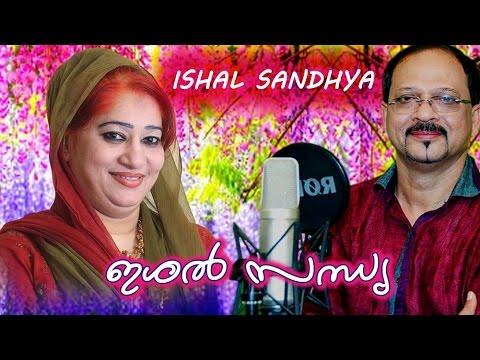 ishal sandya | edappal bappu new stage show |  kannur seenath new stage show | 2015 upload