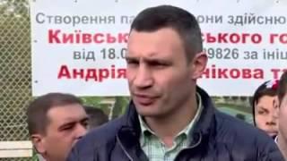 Witalij Klitschko und historische ArteFUCKE (deutsche Untertitel)