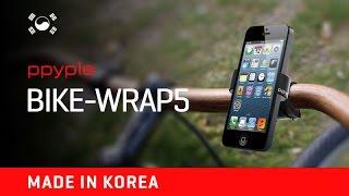 Держатель для телефона на велосипед PPYPLE Bike-Wrap5 ( Корея)(Держатель телефона на велосипед PPYPLE Bike-Wrap5 устанавливается на руль велосипеда, подходит для смартфонов..., 2015-11-14T20:52:14.000Z)