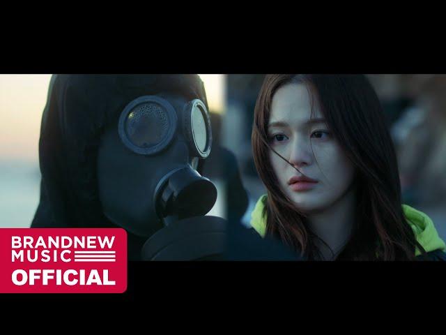 마이노스 (MINOS) '2020 원더키디 (2020 Wonder Kiddy) (Feat. 이이언 of 못 (Mot))' M/V