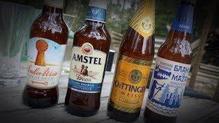 ТБП: Пшеничное пиво-I (Amber-Weiss, Amstel, Oettinger, Волковская)