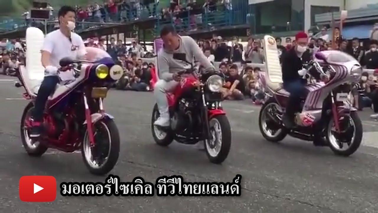 แว้นญี่ปุ่นเบิ้ลคันเร่งสุดโหด รีดท่อบรรเลงเป็นเสียงเพลง : motorcycle tv thailand