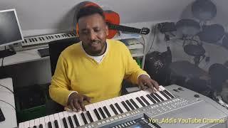 Ethiopian Music :- YonAddis Instrumental / የሀገርቤቷ አይናማ / አንቺ ወረተኛ / ኢንስትሩመንታል !