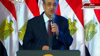 بالفيديو.. وزير الكهرباء من العاصمة الإدارية: لم نخفف الأحمال منذ 2015