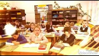 Face & Body lesson, 3 класс УМК Биболетовой Enjoy English