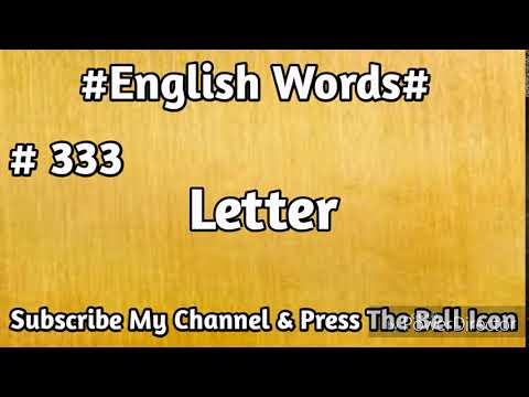#English#Vocabulary #333 Letter English Word | Learn English Words | Mehran Series