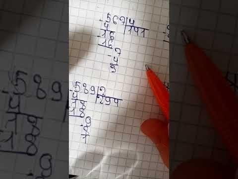 Как правильно умножать и делить в столбик? Видео объеснение. + фан встреча в адопт ми.