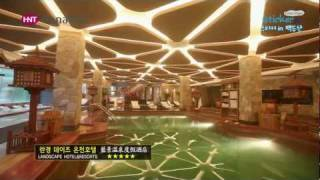 백두산 여행 Landscape Hotel  Resort…