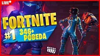 🔴Dzon Vik dobar lik. [346+ WINS 💪] - Fortnite PC Live Stream