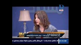 العاشرة مساء| الصحفية نور الهدى زكي : نقابة الصحفيين على قلب رجل واحد
