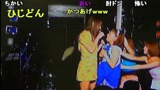 THE ポッシボー 『恋がダンシン!』 JAPANツアーコント集