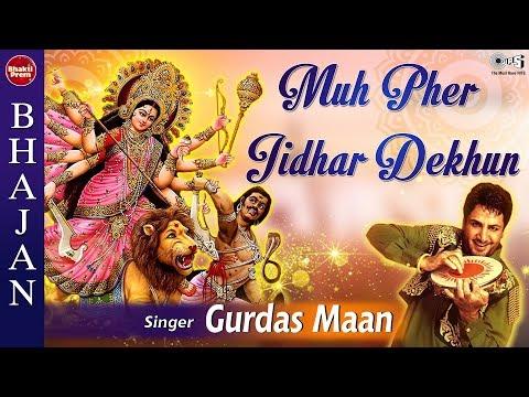Muh Pher Jidhar Dekhun with Lyrics -...