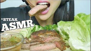 ASMR Steak (Chewy Eating Sounds) No Talking | SAS-ASMR